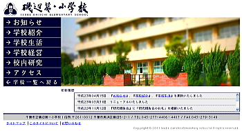 20110711isobe1.jpg