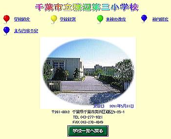 20110711isobe3.jpg