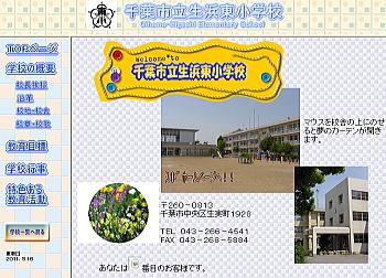 20110713oihamahigashi.jpg