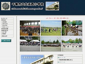 20110713oihamanishi.jpg