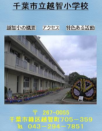 20110718ochi.jpg