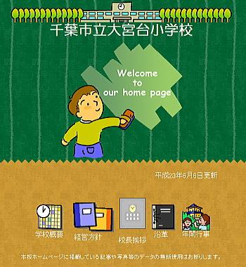 20110718omiyadai.jpg