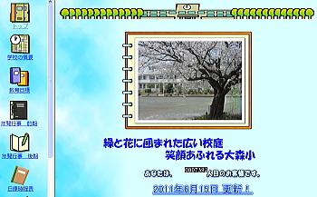 20110718omori.jpg