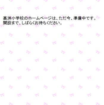 20110726takasu.jpg