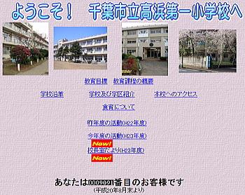 20110727takahama1.jpg