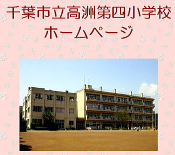 20110727takasu4.jpg