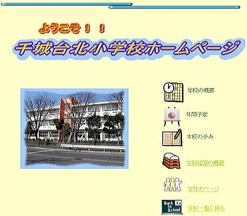 20110728chishirokita.jpg