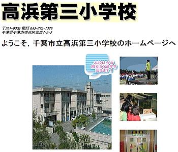 20110728takahama3.jpg