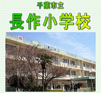 20110729nagasaku.jpg