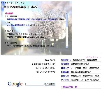 20110729todoroki.jpg