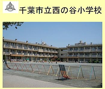 20110731nishi.jpg