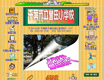 20110804honda.jpg
