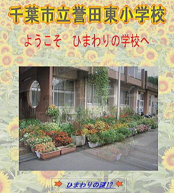 20110804hondahigashi.jpg