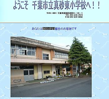 20110804masagohigashi.jpg