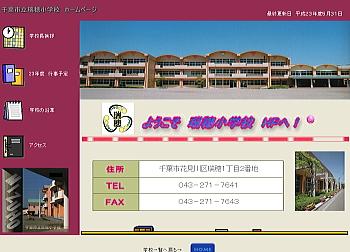 20110805mizuho.jpg