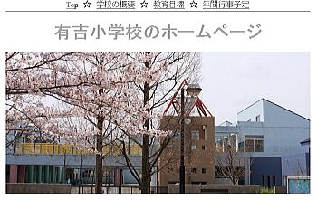 20110628ariyoshi.jpg