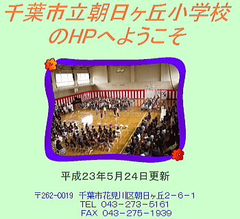 20110628asahi.jpg