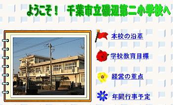 20110711isobe2.jpg
