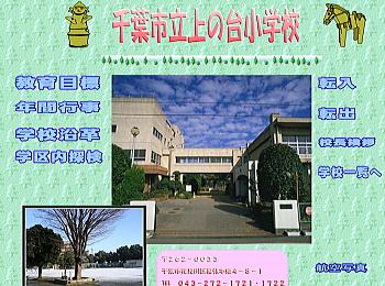 20110712uenodai.jpg