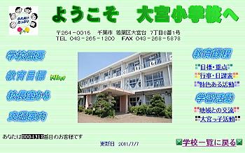 20110717omiya.jpg