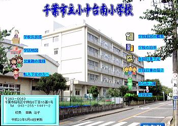 20110719konakaminami.jpg
