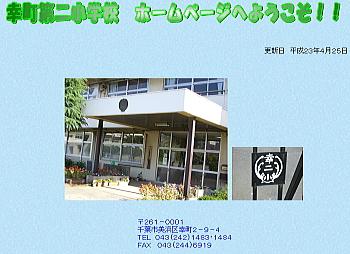 20110719saiwai2.jpg