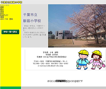20110725shinjuku.jpg