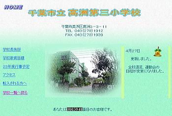 20110727takasu3.jpg
