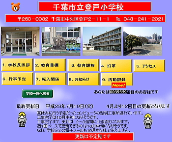 20110802nobuto.jpg