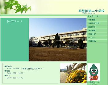 20110803hanamigawa2.jpg