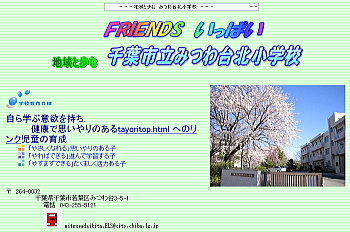 20110805mituwakita.jpg