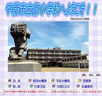 20110805miyako.jpg